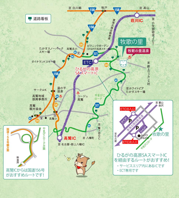 牧歌の里の周辺地図
