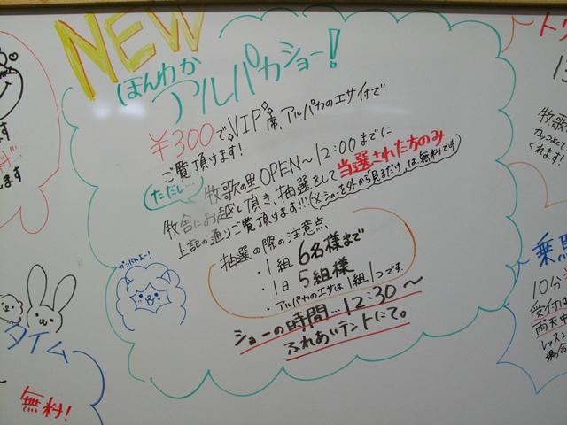 2017042602 (1)